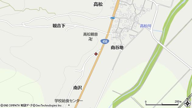 山形県上山市高松南沢1171周辺の地図
