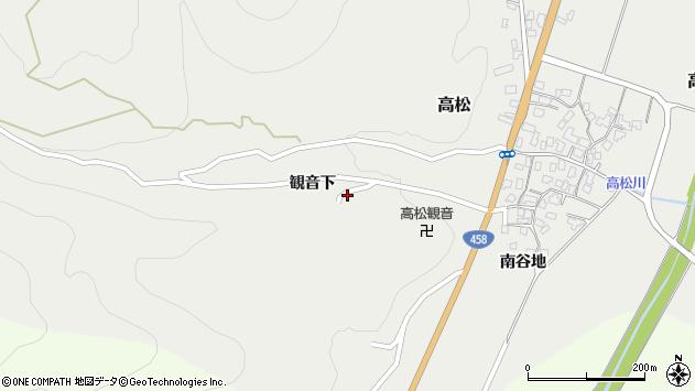 山形県上山市高松南沢1488周辺の地図