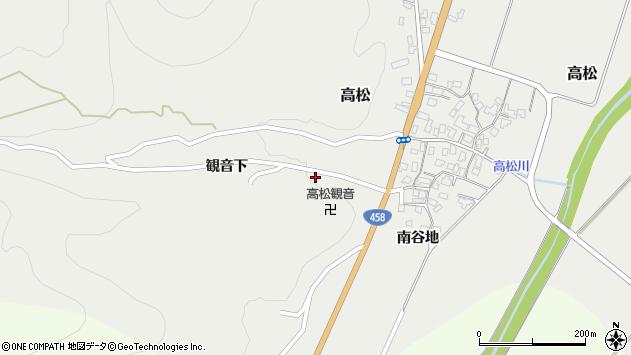 山形県上山市高松1520周辺の地図