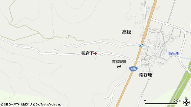 山形県上山市高松1528周辺の地図