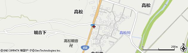 山形県上山市高松64周辺の地図