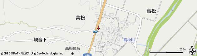 山形県上山市高松116周辺の地図