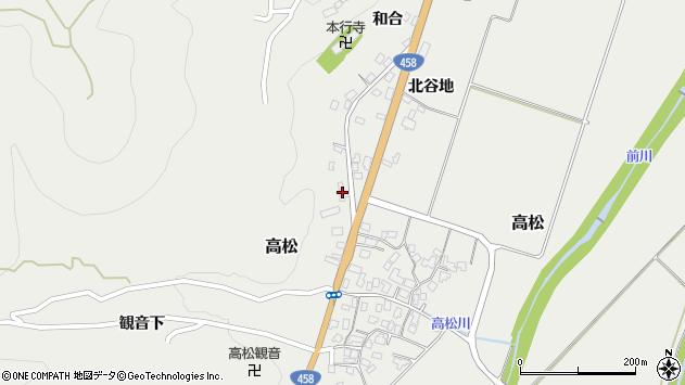 山形県上山市高松136周辺の地図
