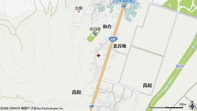 山形県上山市高松319周辺の地図
