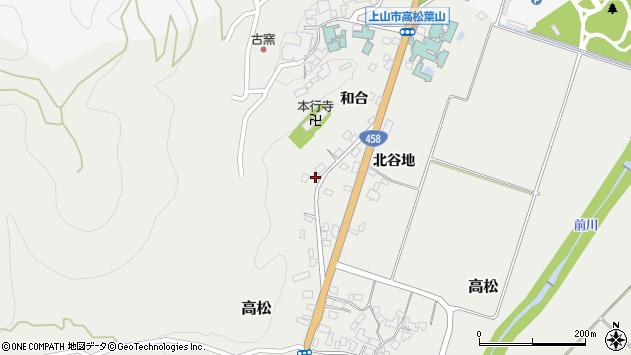 山形県上山市高松121周辺の地図