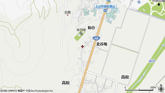 山形県上山市高松315周辺の地図