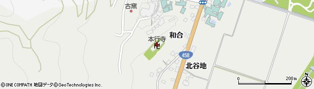 山形県上山市高松161周辺の地図