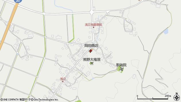 山形県西置賜郡白鷹町浅立3735周辺の地図