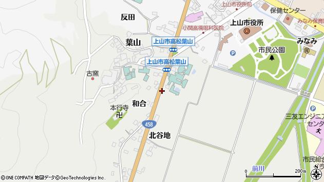 山形県上山市高松246周辺の地図