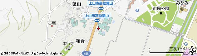 山形県上山市高松288周辺の地図