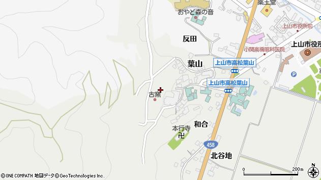 山形県上山市葉山5周辺の地図