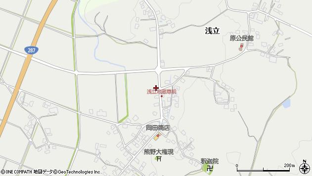 山形県西置賜郡白鷹町浅立2693周辺の地図