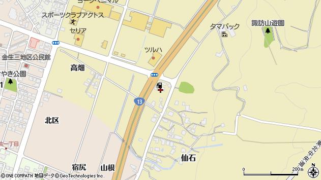 山形県上山市仙石糸目尻533周辺の地図