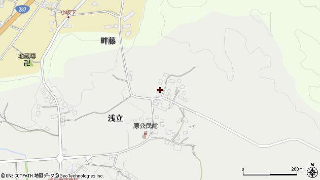 山形県西置賜郡白鷹町浅立3029周辺の地図