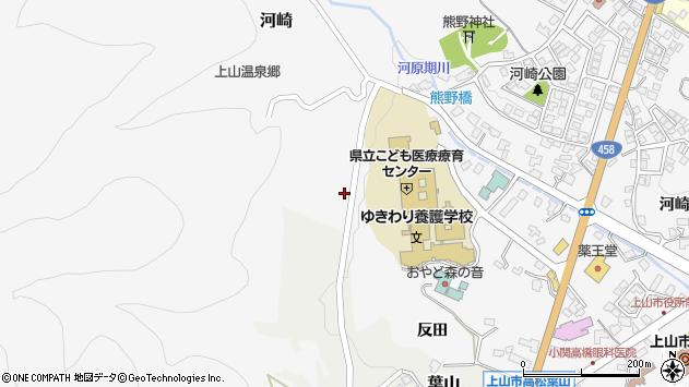 山形県上山市河崎反田106周辺の地図