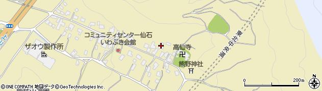 山形県上山市仙石9周辺の地図
