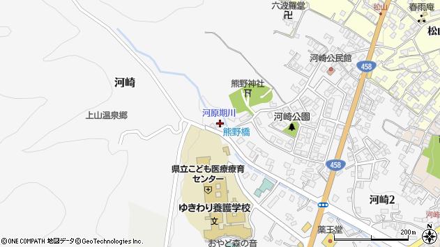山形県上山市河崎3周辺の地図