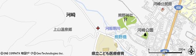 山形県上山市河崎反田224周辺の地図