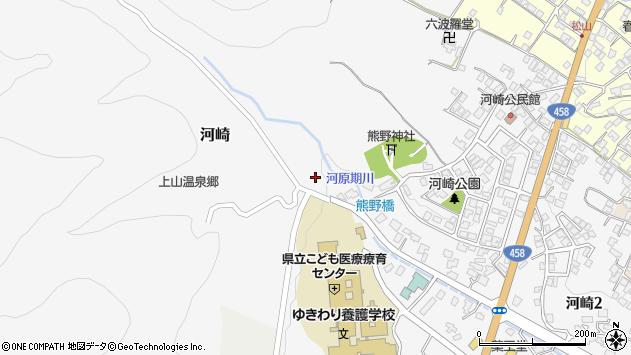 山形県上山市河崎反田221周辺の地図