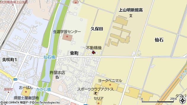 山形県上山市仙石久保田周辺の地図