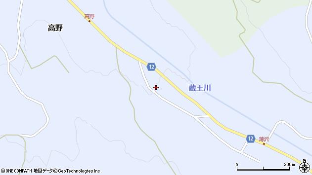山形県上山市高野高野原189周辺の地図