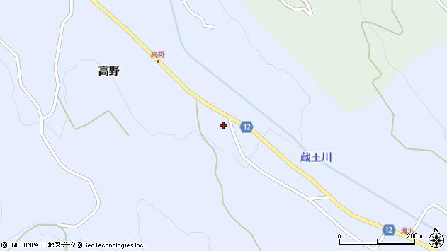 山形県上山市高野高野原184周辺の地図