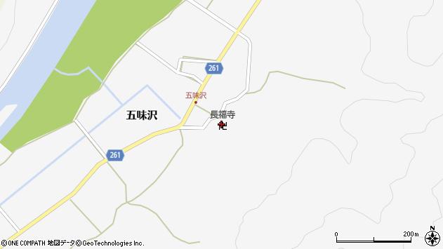 山形県西置賜郡小国町五味沢周辺の地図
