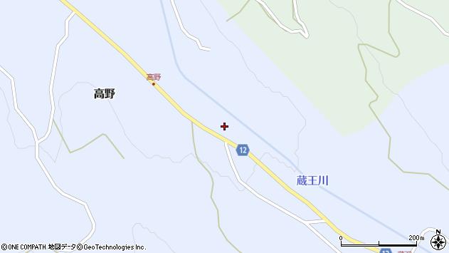 山形県上山市高野高野原396周辺の地図
