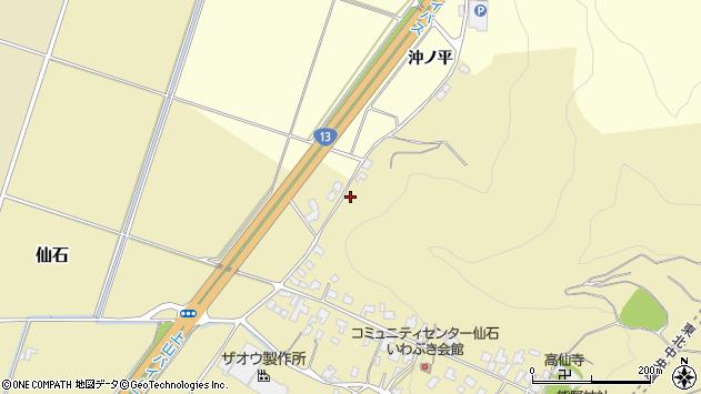 山形県上山市仙石1275周辺の地図