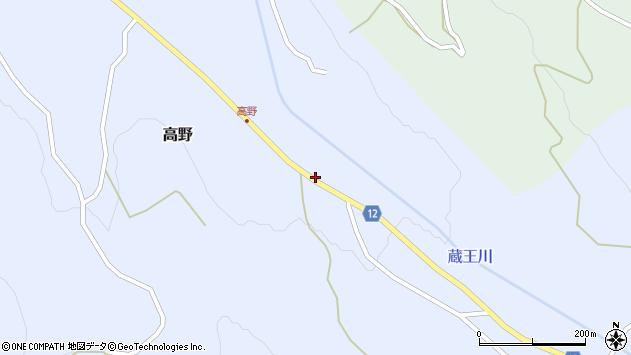 山形県上山市高野高野原169周辺の地図