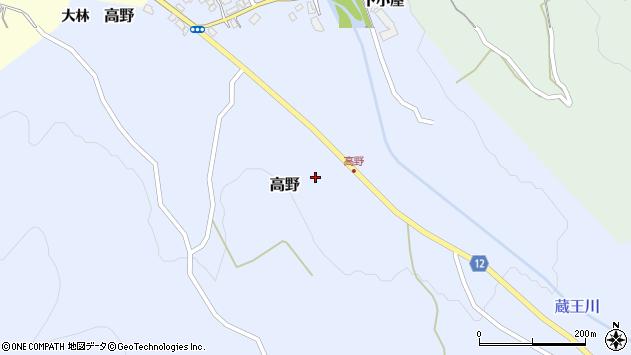 山形県上山市高野51周辺の地図