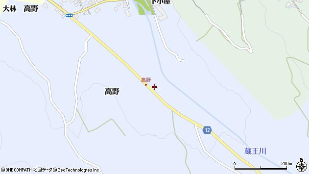 山形県上山市高野165周辺の地図
