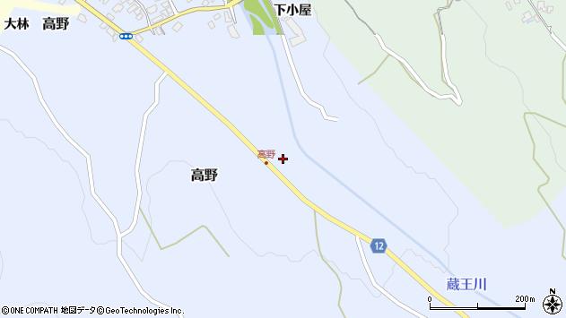 山形県上山市高野高野原165周辺の地図