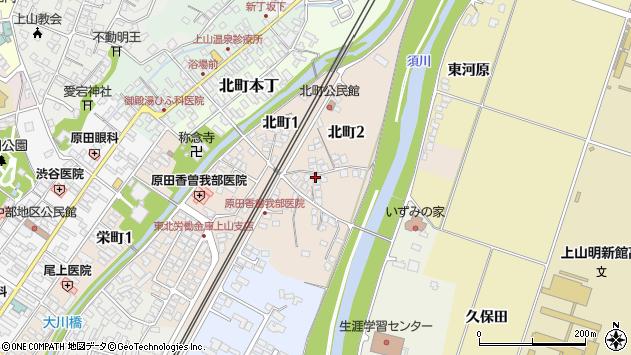山形県上山市北町周辺の地図
