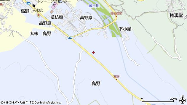 山形県上山市高野81周辺の地図
