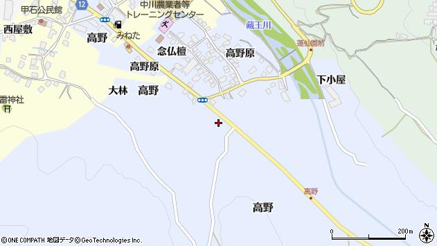 山形県上山市高野高野原302周辺の地図