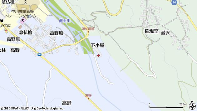 山形県上山市高野下小屋176周辺の地図