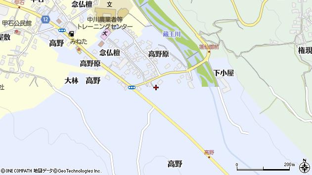 山形県上山市高野高野原100周辺の地図