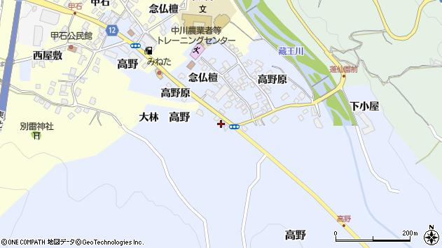 山形県上山市高野高野原316周辺の地図