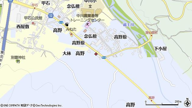 山形県上山市高野高野原317周辺の地図