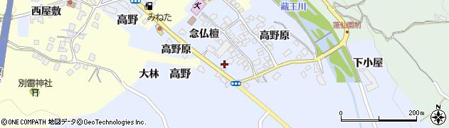 山形県上山市高野念仏檀89周辺の地図