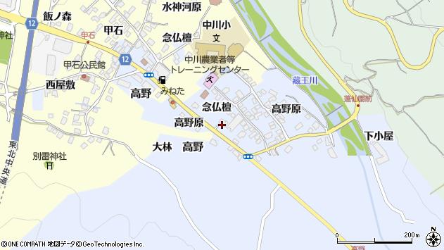 山形県上山市高野念仏檀83周辺の地図