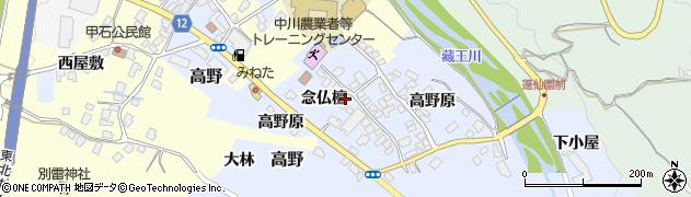 山形県上山市高野念仏檀77周辺の地図