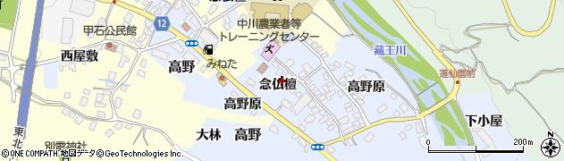 山形県上山市高野念仏檀78周辺の地図