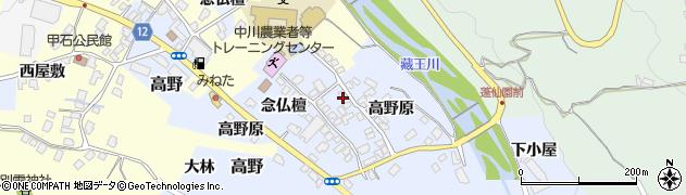 山形県上山市高野念仏檀122周辺の地図