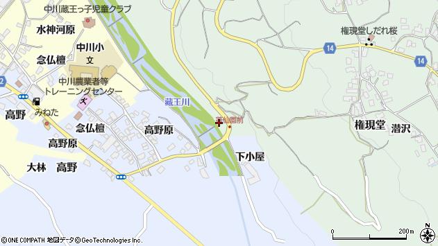 山形県上山市権現堂1244周辺の地図