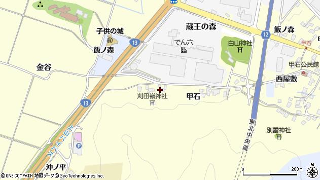 山形県上山市金谷甲石433周辺の地図
