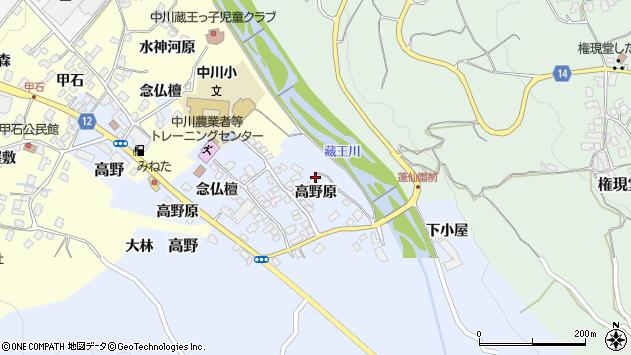 山形県上山市高野高野原113周辺の地図