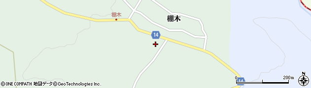 山形県上山市小倉棚木1239周辺の地図