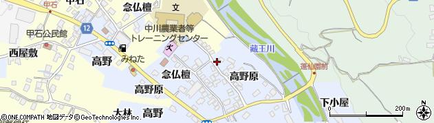 山形県上山市高野念仏檀124周辺の地図